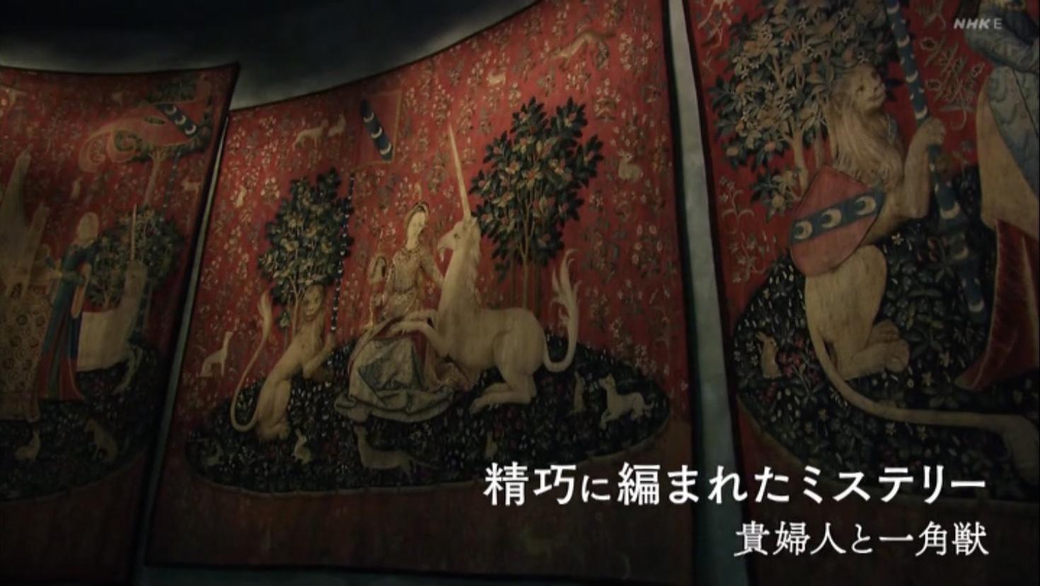 日曜美術館 西洋絵画傑作15選パート2 美術番組まとめ Masaya S Art Press